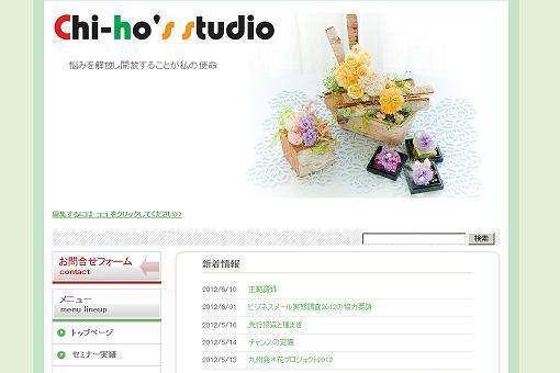 Chi-ho's studio
