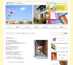 モノコトデザインオフィス