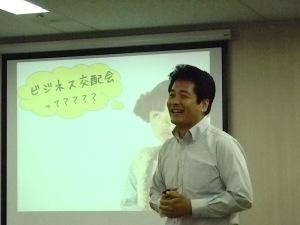 東京ビジネス交配会