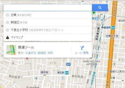 複数の地点や道順などのマップを...